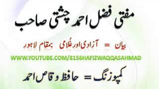 MUFTI FAZAL AHMAD CHISHTI ( Azadi aur Ghulami LHR ).flv