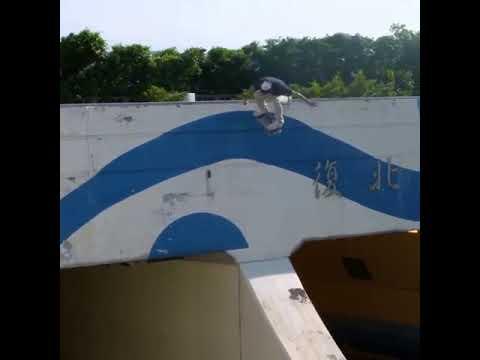 Dropping in ☠️ @shecks 🎥: @curbkiller | Shralpin Skateboarding