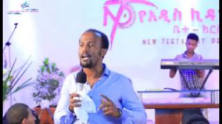 yemrch ena yewsan gulbet Preaching By Man Of God Yonatan Aklilu