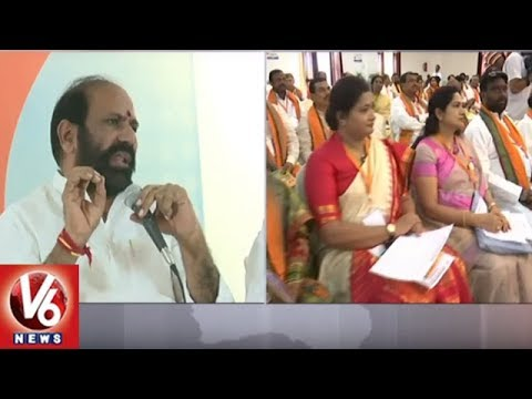 Union Minister Hansraj Ahir To Launch TBJP's Jana Chaitanya Yatra From 23rd June | V6 News