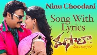 download lagu Ninu Choodani Song With  - Masala Movie Songs gratis