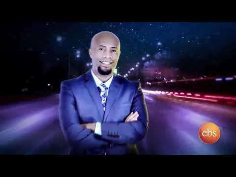 Seifu On Ebs: Hailye Tadesse & Abebe Feleke/  Fun Game With Seifu