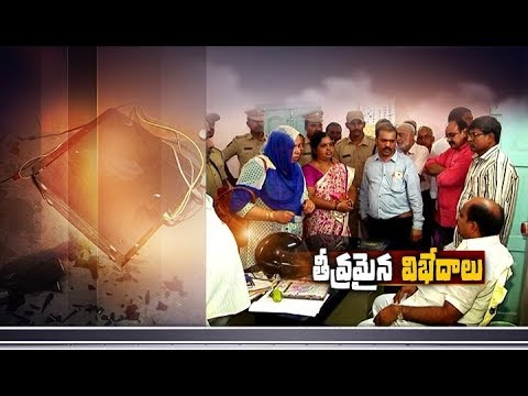 Land Dispute | APNGO Members Attack Chief Secretary Chandrashekar Reddy | at Gachibowli