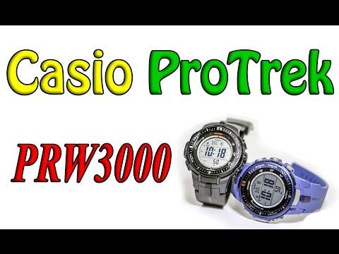 Casio ProTrek PRW3000 - ABC Trekking watch