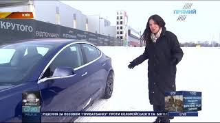 "TESLA MODEL 3 в Україні. Перший тест-драйв ""Прямого"""