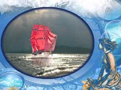 Бичевская Жанна - Море Грина