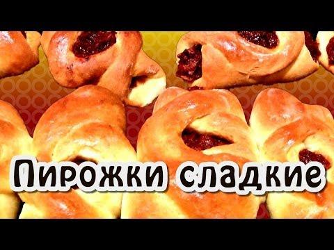 Дрожжевое тесто для сладких пирожков в духовке рецепт пошагово