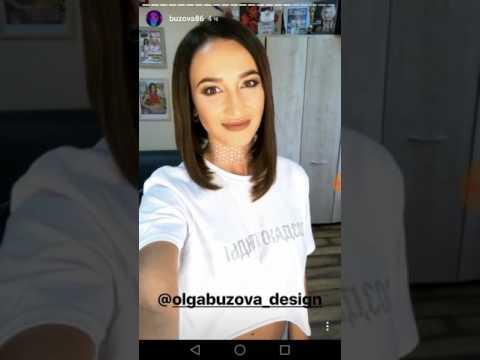 Ольга Бузова поет Мало половин