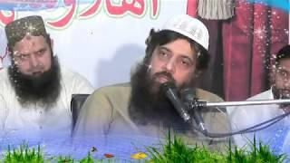 Allama Ibtsam elahi Zaheer New HD 2017  حرمت رسول صلی اللہ علیہ والہ وسلم پر بہت اہم بیان