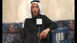 الشيخ عثمان الخميس يزيد أبن معاوية في ميزان أهل السنة
