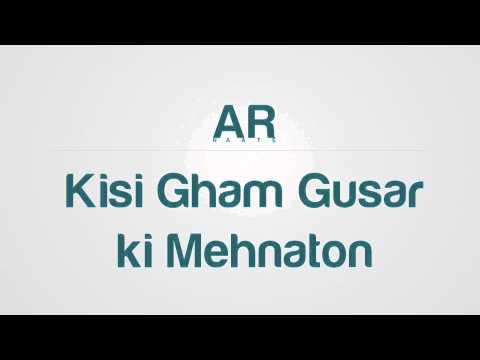 Kisi Gham Gusar ki Mehnaton