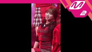Download lagu [MPD직캠] 아이즈원 야부키 나코 직캠 '라비앙로즈(La Vie en Rose)' (IZ*ONE Yabuki Nako FanCam) | @IZ*ONE SHOW-CON