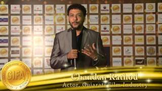 Download Gujarati Iconic Film Awards-GIFA Interview.Chandan Rathod 3Gp Mp4