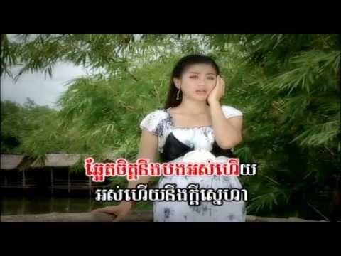 4U Vol 7-27 Bros SomLanh Chet-Tieng Mom SoTheaVy