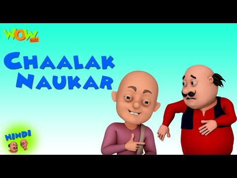 Chalaak Naukar - Motu Patlu in Hindi - 3D Animation Cartoon - As on Nickelodeon thumbnail