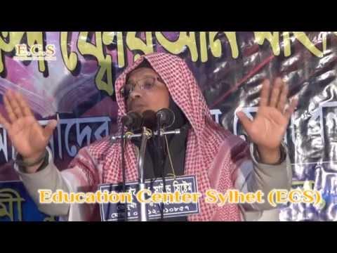 Mufti Mohammed Kazi Ibrahim @ Chatol, Sylhet 27 01 2015