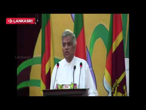 Ranil Speech in Jaffna Pongal Festival
