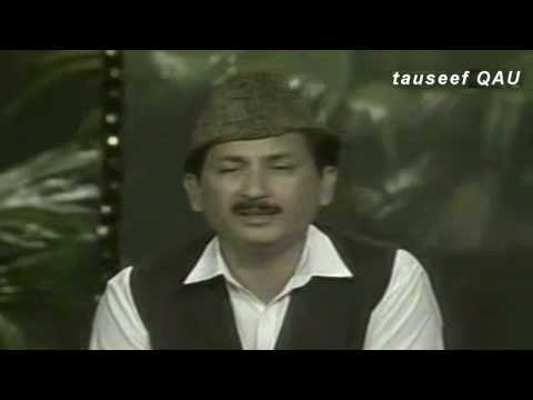 Naat - Kuchh Nahi Mangta Shahon Se Yeh Sheda Tera (ahmad Nadeem Qasmi) video