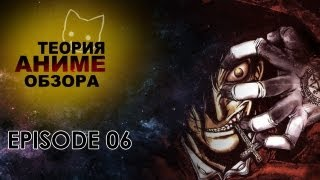 Anime review theory 06 # Hellsing Ultimate