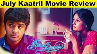 July Kaatril Movie Review