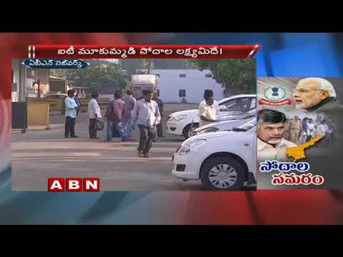 AP govt to Check Centre's Intentional Political Persecution on AP Ministers with IT Raids