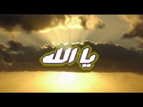 دعاء مؤثر و مبكي للشيخ العجمي.....الله أكبر douaa Alajmy