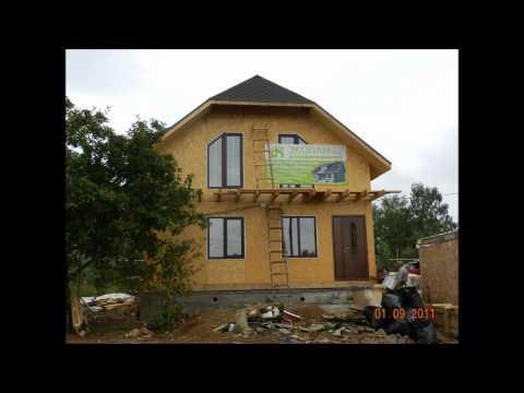 Домостроение от компании СИПВОЛЛ