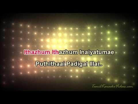 Kannazhaga - 3 (Moonu) - HQ Tamil Karaoke by Law Entertainment...