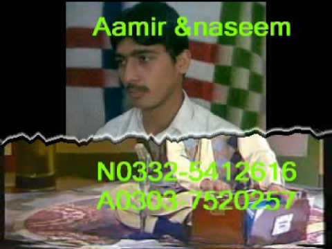 Nadeem Niazi Mianwali video