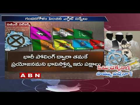 High Tension In Telangana Political Leaders over Election Results | ABN Telugu