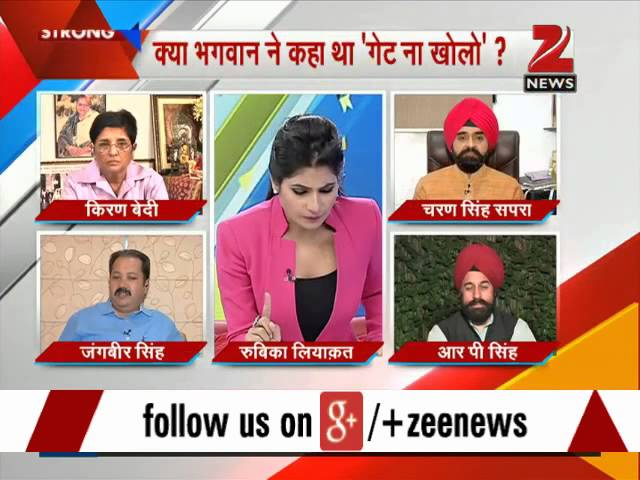 Panel discussion on Punjab Minister Rakhra's controversial statement on Moga case- Part II