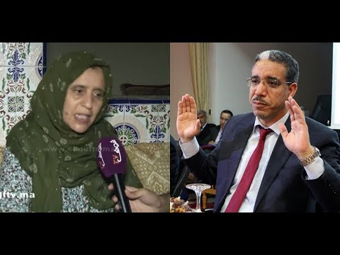 مؤثر بالفيديو.. شوفو الأخت ديال الوزير عزيز الرباح فين وكيفاش عايشة !