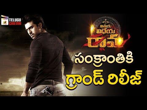 Vinaya Vidheya Rama Movie RELEASE update | Ram Charan | Kiara Advani | DSP | Mango Telugu Cinema