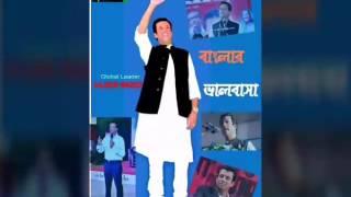 Bangla desh.BNP...jonopiyo song..