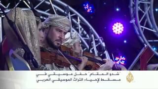 """""""شدو المقام"""" حفل موسيقي لإحياء التراث بعُمان"""