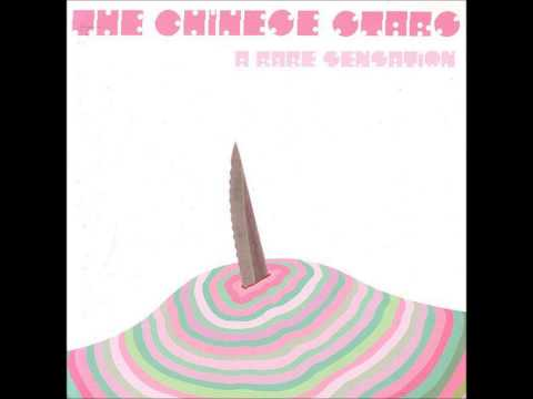 Getting The Death Card (HQ) (with lyrics) - The Chinese Stars