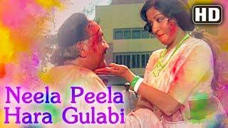 Neela Peela Hara Gulabi (HD)  - Aap Beati Song - Hema Malini - Prem Nath - Bollywood Holi Special