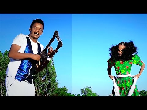 Shushay Tareke /Wedi Tareke/ - ንዒ ጥራይ  New Ethiopian Traditional Tigrigna Music (Official Video)