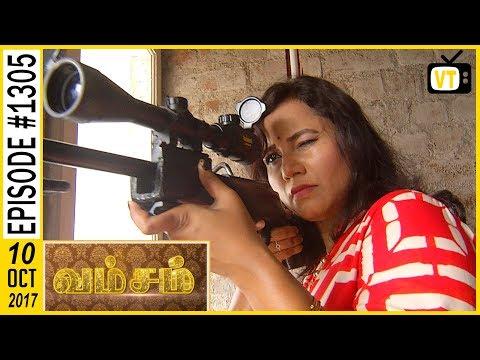 Vamsam - வம்சம் | Tamil Serial | Sun TV |  Epi 1305 | 09/10/2017 | Vision Time