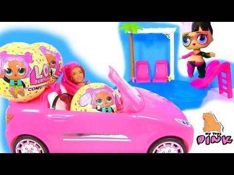 ❤️СЮРПРИЗЫ ЛОЛ! ВЕЧЕРИНКА В БАССЕЙНЕ! Барби Мультик. LOL POOL PARTY | MY TOYS PINK