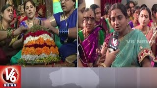 Mana Bathukamma : Nana Biyyam Bathukamma Celebrations At Kamareddy District