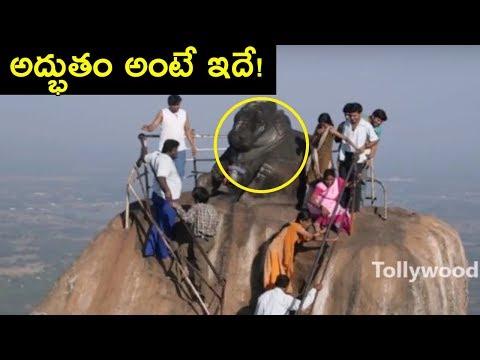 Miracle Story of Shivaganga Temple at Karnataka | Devotional Videos in Telugu | Tollywood Nagar