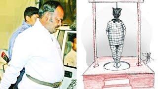 জল্লাদ শাজাহানের জীবনের মর্মস্পর্শী করুণ কাহিনী!!!||Bangla News