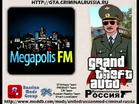 Radio from GTA Criminal Russia