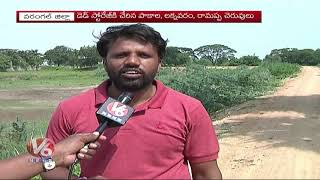 Drought Conditions in Warangal Due To Rain Deficit