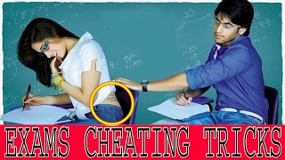 exam cheating tricks in hindi - exam hacking tricks - my cheating pranks 2017 gone viral