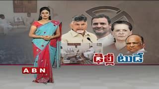 AP CM Chandrababu  Naidu Meet Sonia Gandhi In Delhi  over Anti BJP Front | Lok Sabha Elections 2019