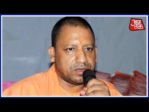 Panchayat AajTak: Yogi Adityanath Talks About UP Polls