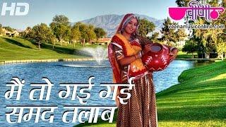 SUPERHIT Rajasthani Holi Songs 2018 |