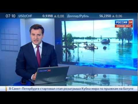 Новости россии сегодня 6 июня 2015,В Нижневартовске наводнение